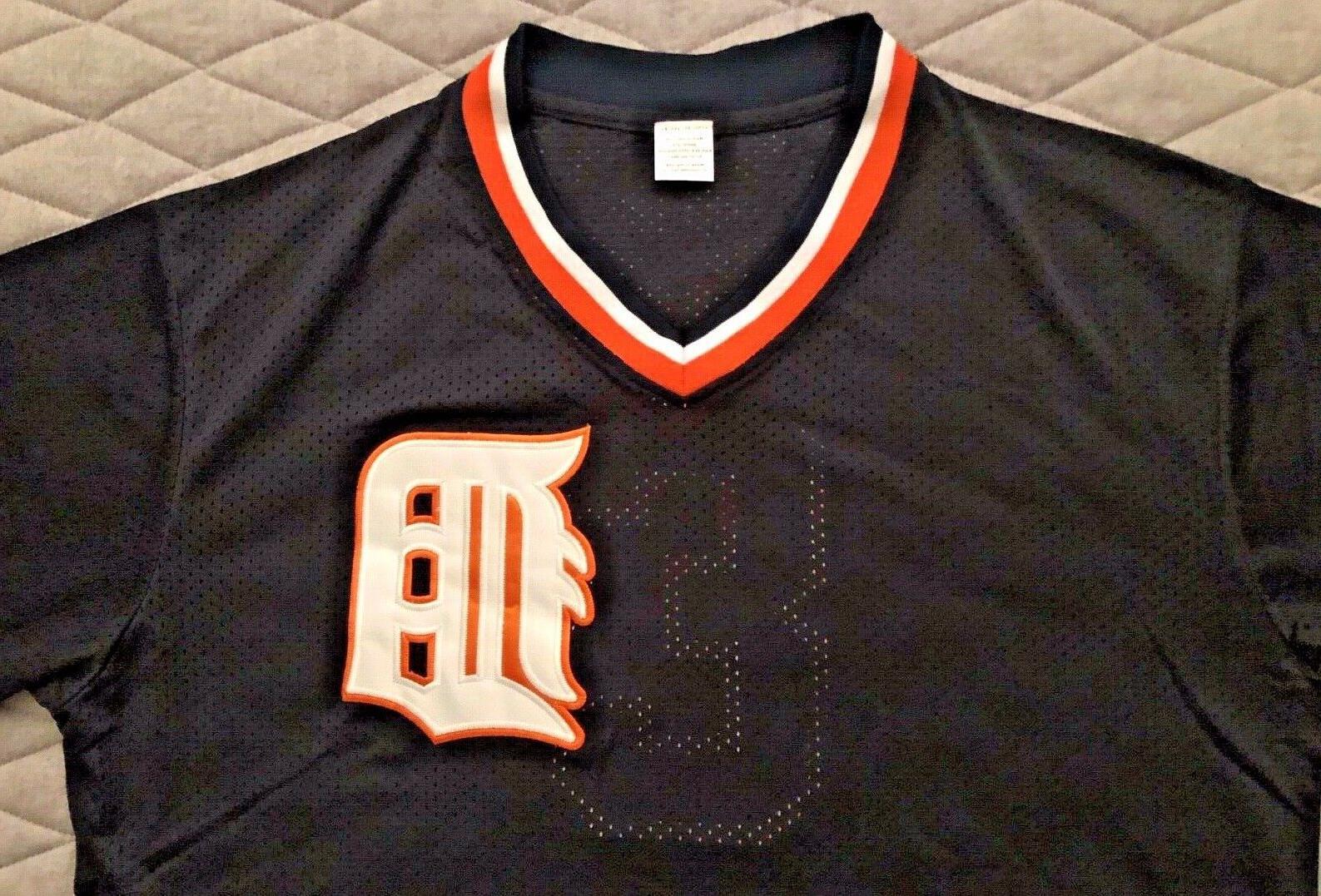 Detroit Tigers Trammell 1984 Jersey - FREE