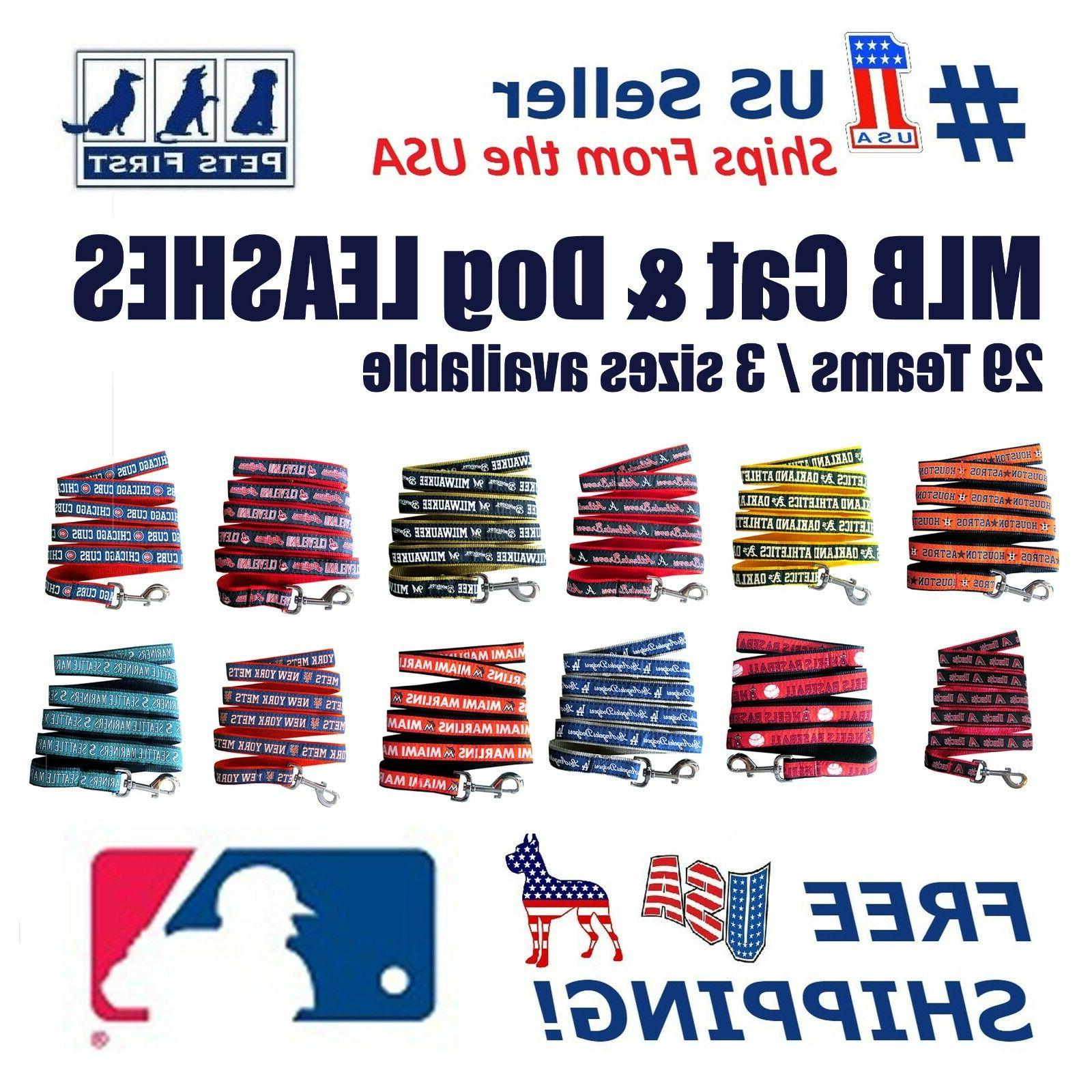 mlb dog leashes heavy duty and licensed